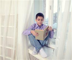 Когда чтение в удовольствие