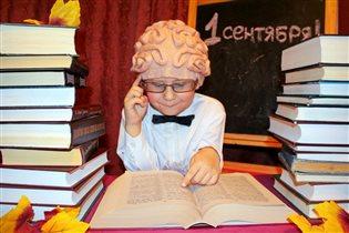 Знания - это супер сила!
