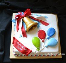 Торт Выпускникам