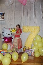 День рождения Мирославы