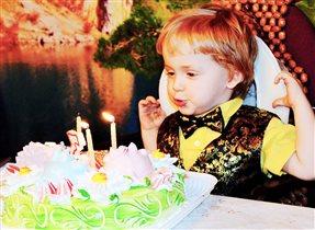 Мой третий день рождения!