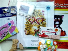 Подарки от Ульяны