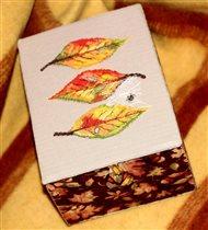Осенние листья - Марья Искусница