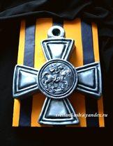Торт Георгиевский крест
