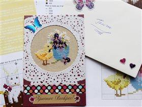 Весенняя открытка от Юли Lyasia