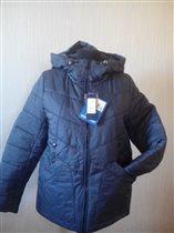куртка Хупс распродажа