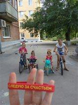 ФОТО конкурс «Привет из отпуска!»
