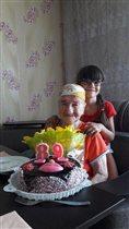 Поздравляем прабабушку!