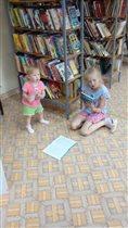 Юные читательницы