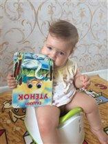 Всегда с любимой книжкой