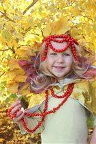 Осенняя королева Марго