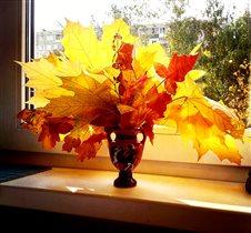 Скромная осень