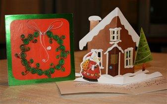 И еще две открытки
