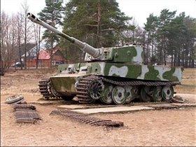Ленино-Снегирёвский военно-исторический музей