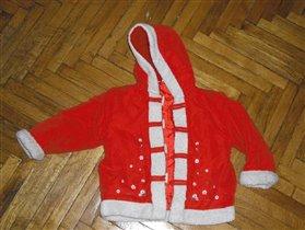 Куртка а-ля дед мороз