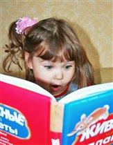 Обалдеть, какая книга!...