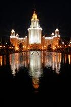 Символ столицы МГУ