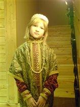 Царская дочь