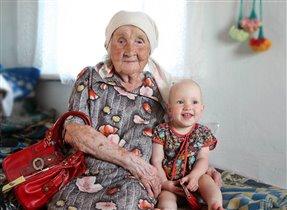 На 95-м дне рождения у пра-пра-бабушки!