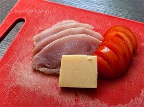 Индейка с сыром и помидором