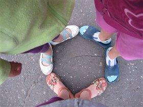 В кругу друзей