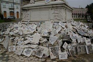 Памятник врачу