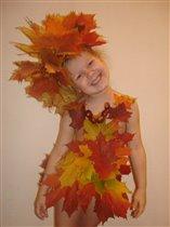 Осенняя модель