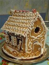 Таадаааам, пряничный домик готов!