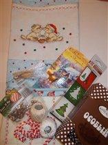 Новогодний подарок от Тортилки