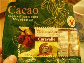 Какао из Вьетнама