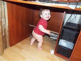 пешком под стол))