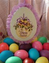 Happy Easter Design Ellen Maurer-Stroh 2001