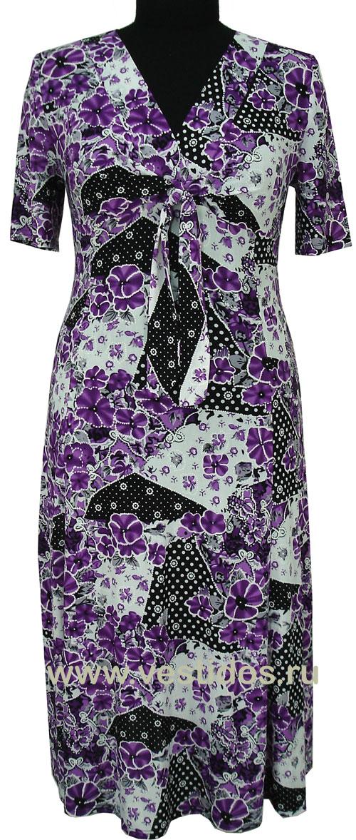2701500cfd4a Купить платье - популярные записи