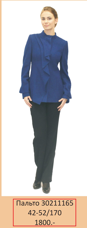 12f6b8f2e690 ПО*М*ПА осень-зима 2012-13 верхнее - пальто женское м. 10125471