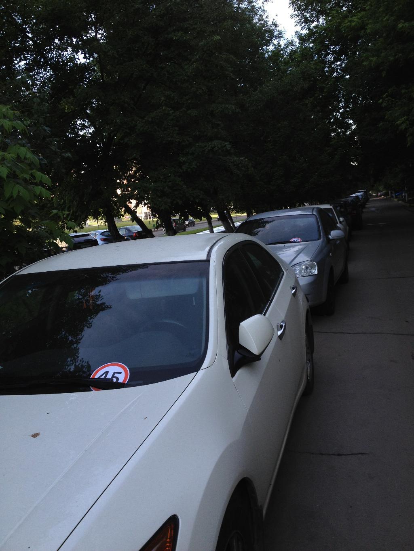 Знаки на машинах
