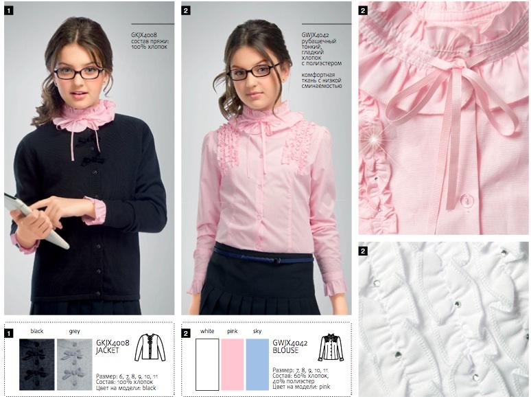 Блузка для девочки 10лет - Пристрою красивую блузку для девочки ... da1e6124476