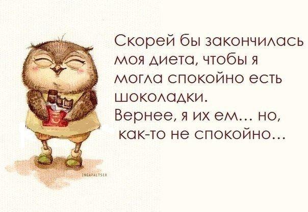 http://photo.7ya.ru/7ya-photo/2014/1/16/1389881157778.jpg