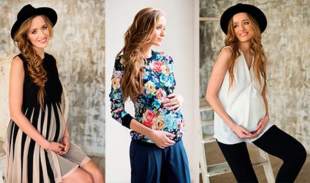 одежда и белье для будущих мам
