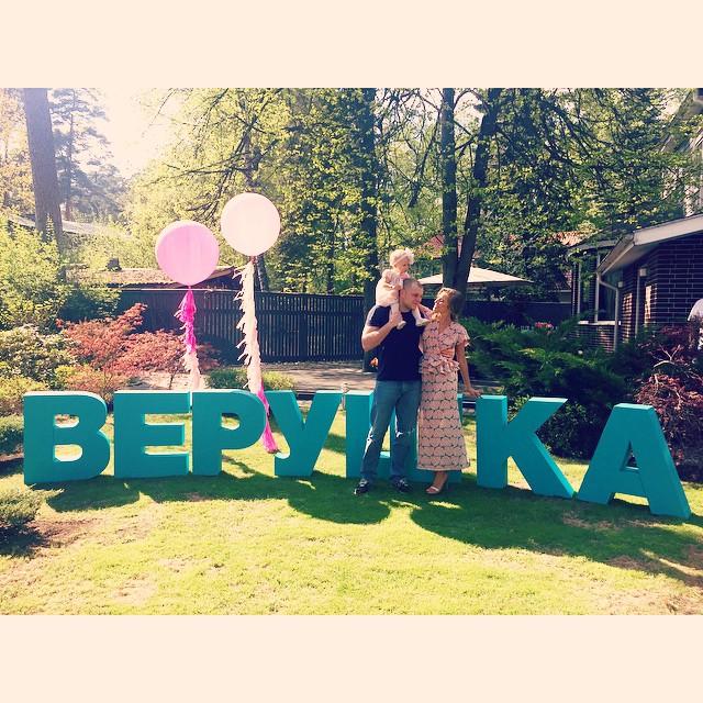 Первый день рождения: Верушка Бондарчук и ее гости