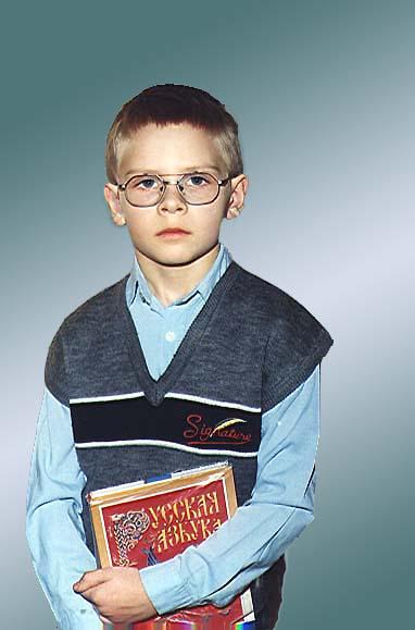 Портрет сына. Юная фотомодель