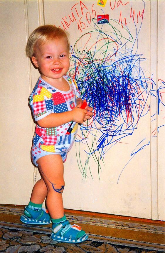 Маленький художник. Победители фотоконкурса 'А мне творить охота!'