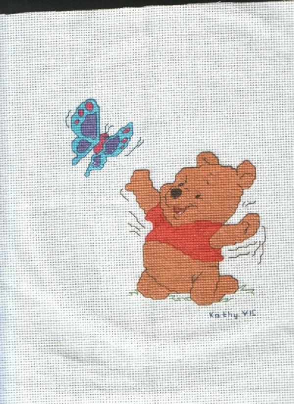 Baby Pooh Bear.