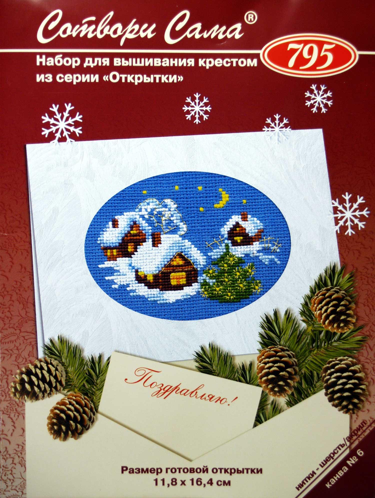 капусты риолис открытки к новому году применяется тех случаях