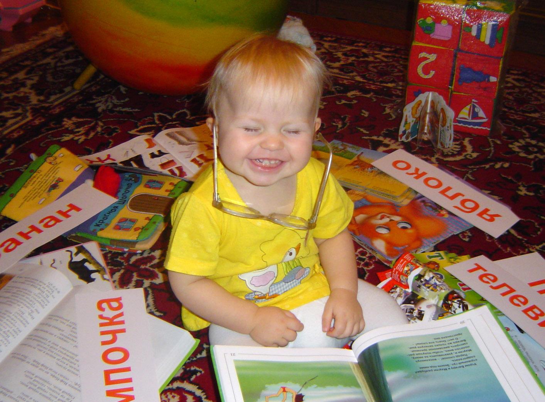 Алина 1 год и 2 месяца. Как хорошо уметь читать!..
