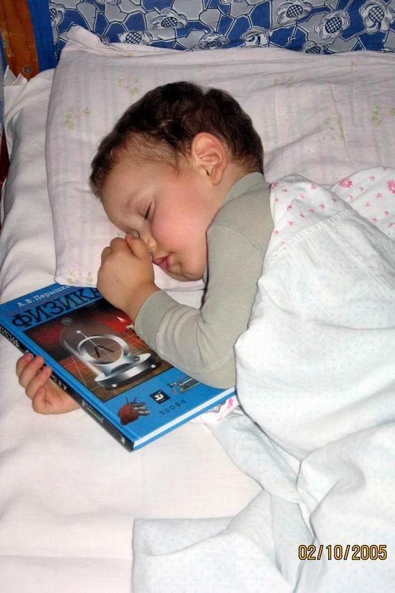 Юный физик. Как хорошо уметь читать!..