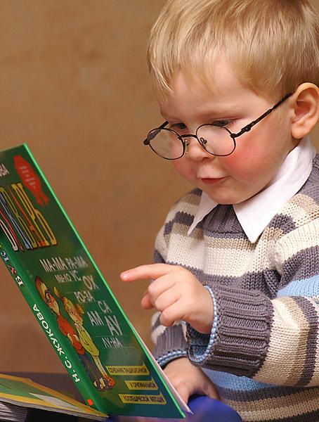 Букварёнок. Как хорошо уметь читать!..