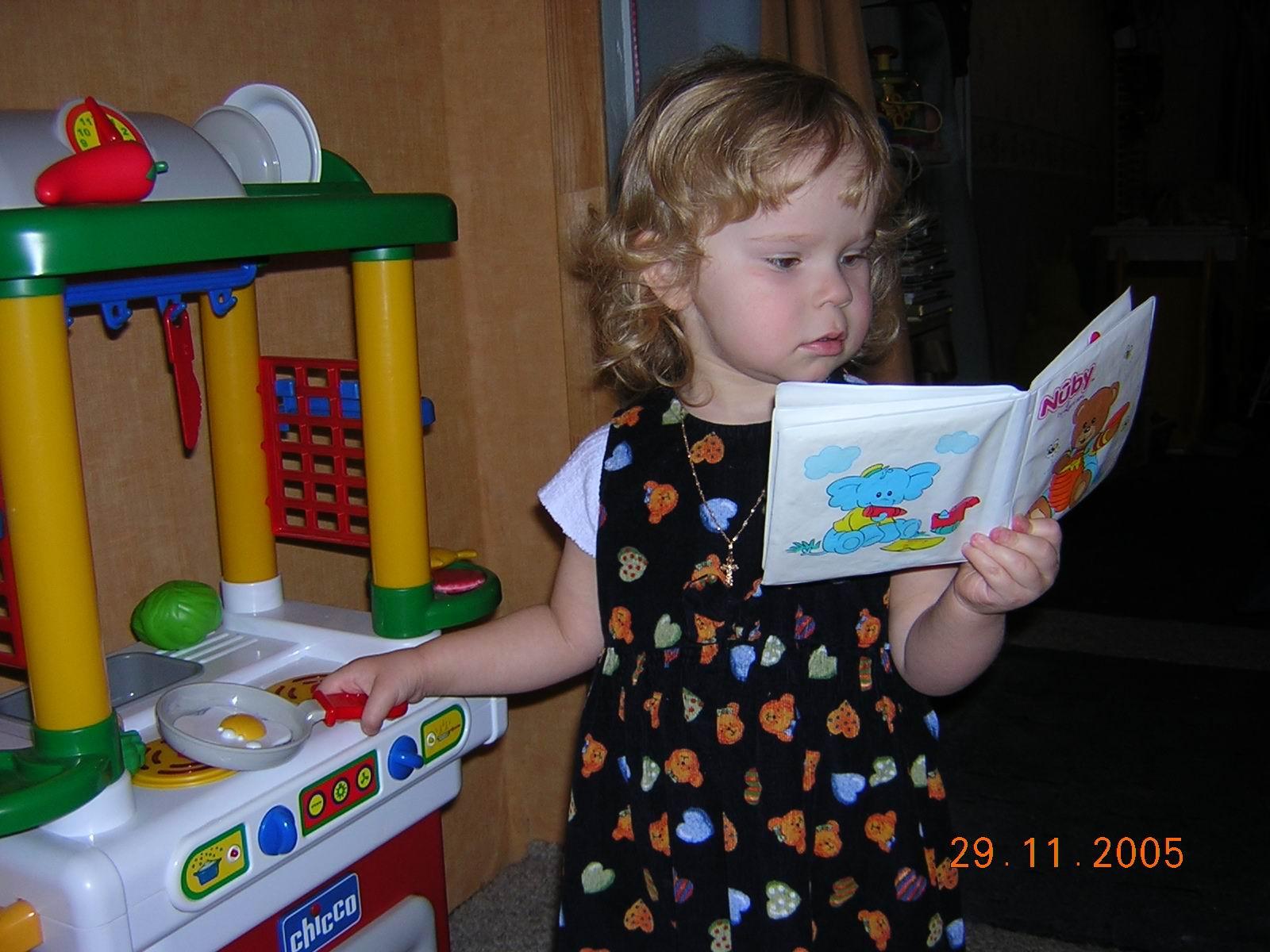 Как хорошо уметь читать! Приготовлю папе завтрак!:). Как хорошо уметь читать!..