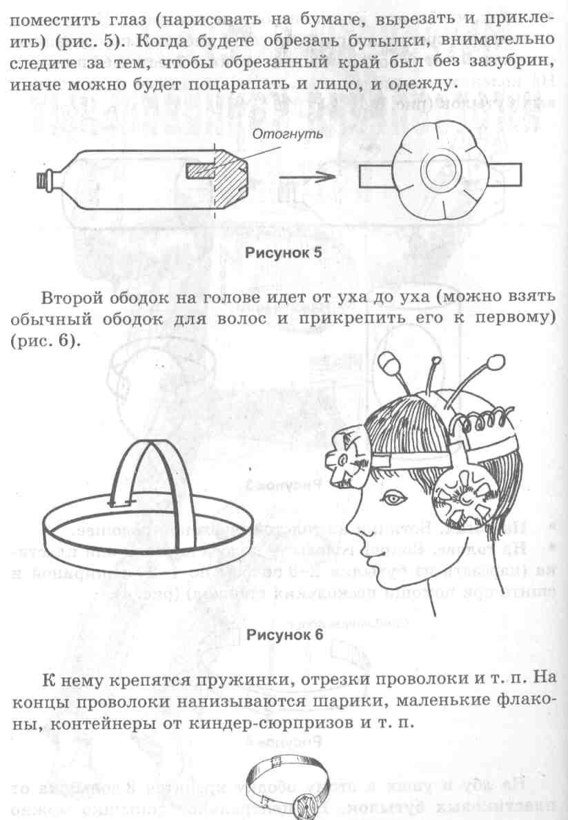 Костюмы_детских_праздников