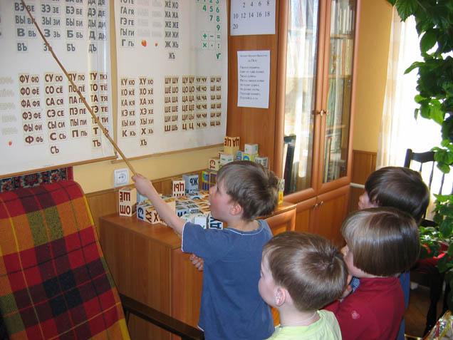 Моя Домашняя школа  для дошкольников