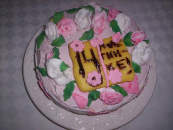 TORT DLIA NASTI. Кулинария: торты и пирожные